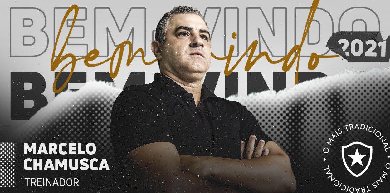 Botafogo confirma treinador para a temporada